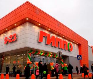 Торговый центр ГИППО в Витебске