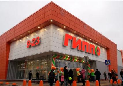 Гипермаркет ГИППО в Витебске