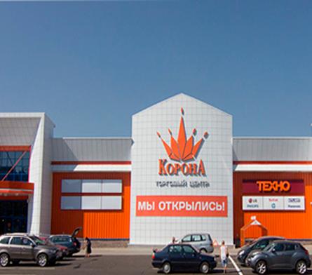 Гипермаркет «Корона» Борисов