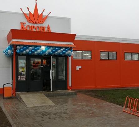 Корона Шкловский район