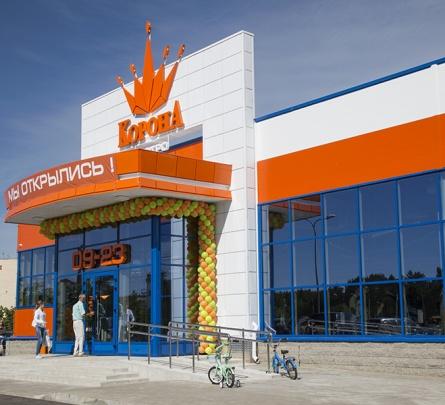 ТЦ Корона в Соколе