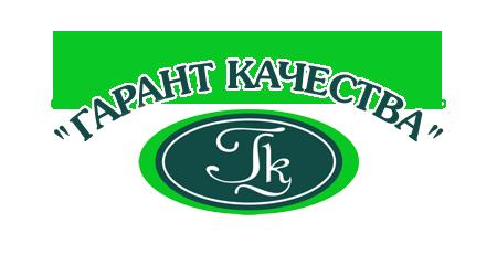 Строительная компания ГАРАНТ КАЧЕСТВА