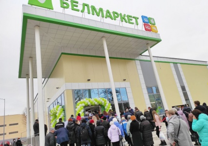 Открытие нового «Белмаркет» в Могилеве !
